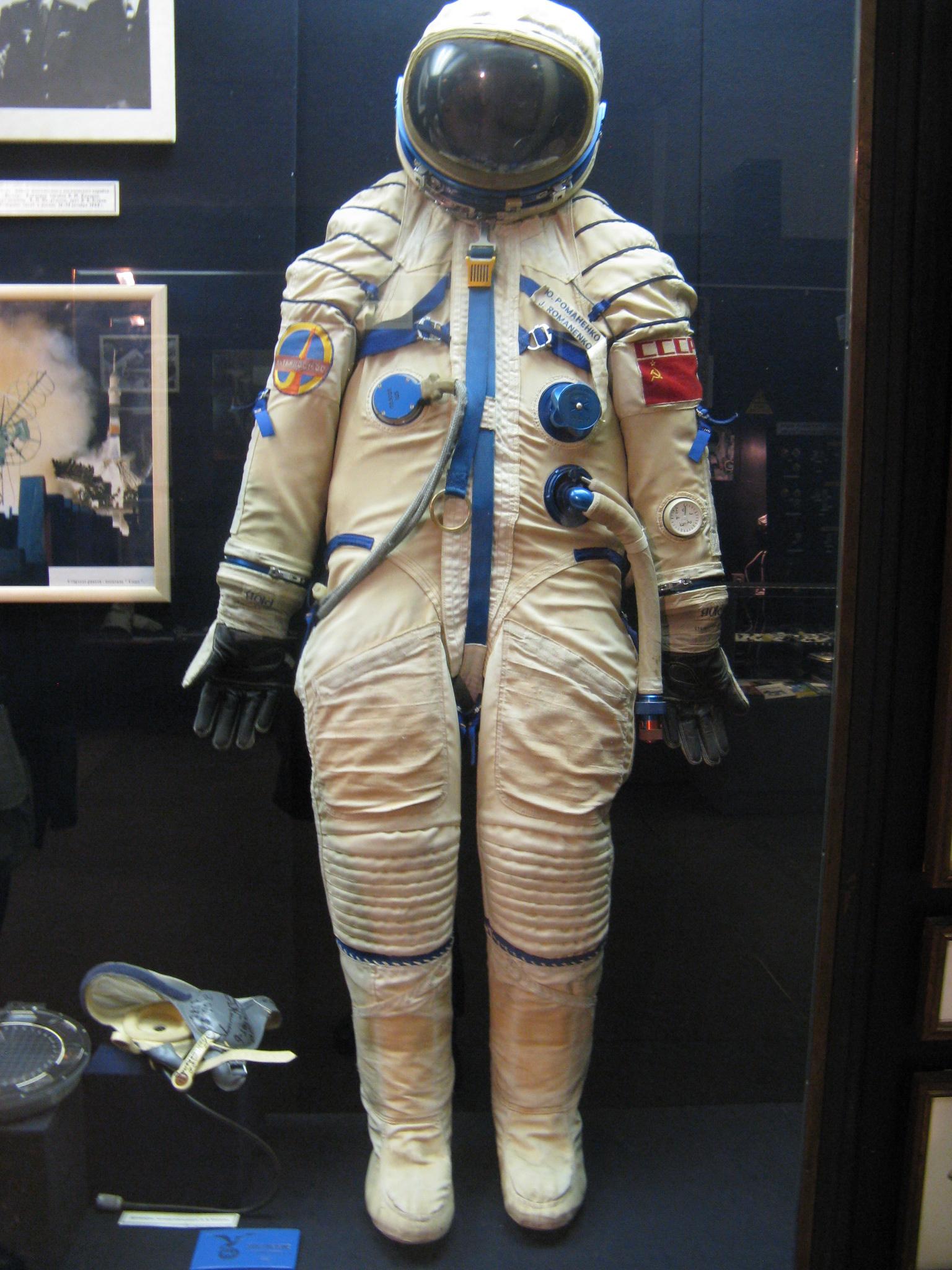 Skafandr z roku 1980.JPG